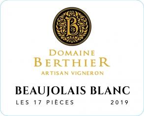 White Beaujolais  Les 17 pièces